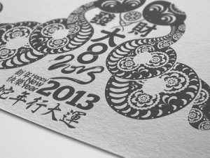chinese-new-year-card-2013-year-of-the-snake-dribbble_1x